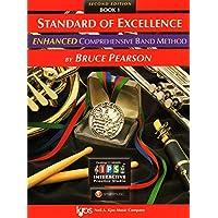 Standard Of Excellence: Enhanced Comprehensive Band Method Book 1 (B-Flat Trumpet/Cornet)