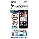 ASDEC iPhone SE フィルム (2020 / 第2世代) ノングレアフィルム 日本製 防指紋 気泡消失 映込防止 アンチグレア NGB-IPN21/iPhoneSE2