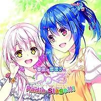 ラジオCD「春佳と恵理子のりりくるRadio Stage!!!」