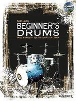 Beginner's Drums: Basics & Grooves - spielend Schlagzeug lernen. Schlagzeug. Lehrbuch mit mp3-CD.