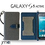 GALAXY S5 ACTIVE SC-02G ケース JMEIオリジナルカルネケース VESTA グレー docomo ドコモ ギャラクシーs5 アクティブ スマホ カバー スマホケース 手帳型 ストラップ付き ショルダー スマートフォン