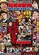 パチスロ7 DVDスペシャル 回胴激闘録 (<DVD>)