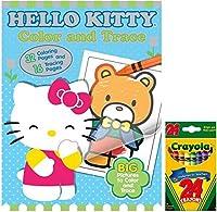 Hello Kitty色とトレースColoring Book with 48ページの大きい画像Plus 24ct Crayolaクレヨン