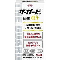 【第3類医薬品】ザ・ガードコーワ整腸錠α3+ 150錠