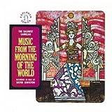 ≪バリ≫バリのガムラン1~世界の夜明けの音楽 画像