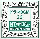 日本テレビ音楽 ミュージックライブラリー~ドラマBGM25