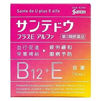 【第3類医薬品】サンテドウプラスEアルファ 12mL