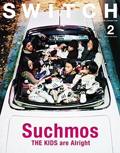 SWITCH Vol.35 No.2 Suchmos THE KIDS are Alrightの詳細を見る