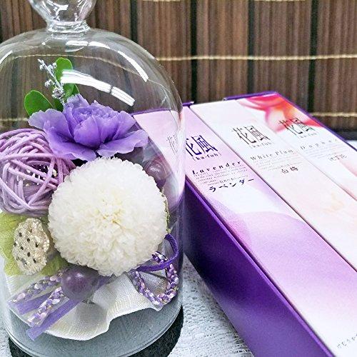 プリザ-ブドフラワー 新紫苑とお線香の花風 セット お供え花 コルクガラスドーム型
