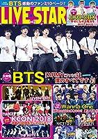 LIVE STAR(2) 2018年 07 月号 (ポポロ 別冊)