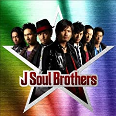 J Soul Brothers「Make It Real」のジャケット画像