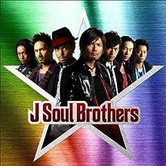 J Soul Brothers「FREAKOUT!」のジャケット画像