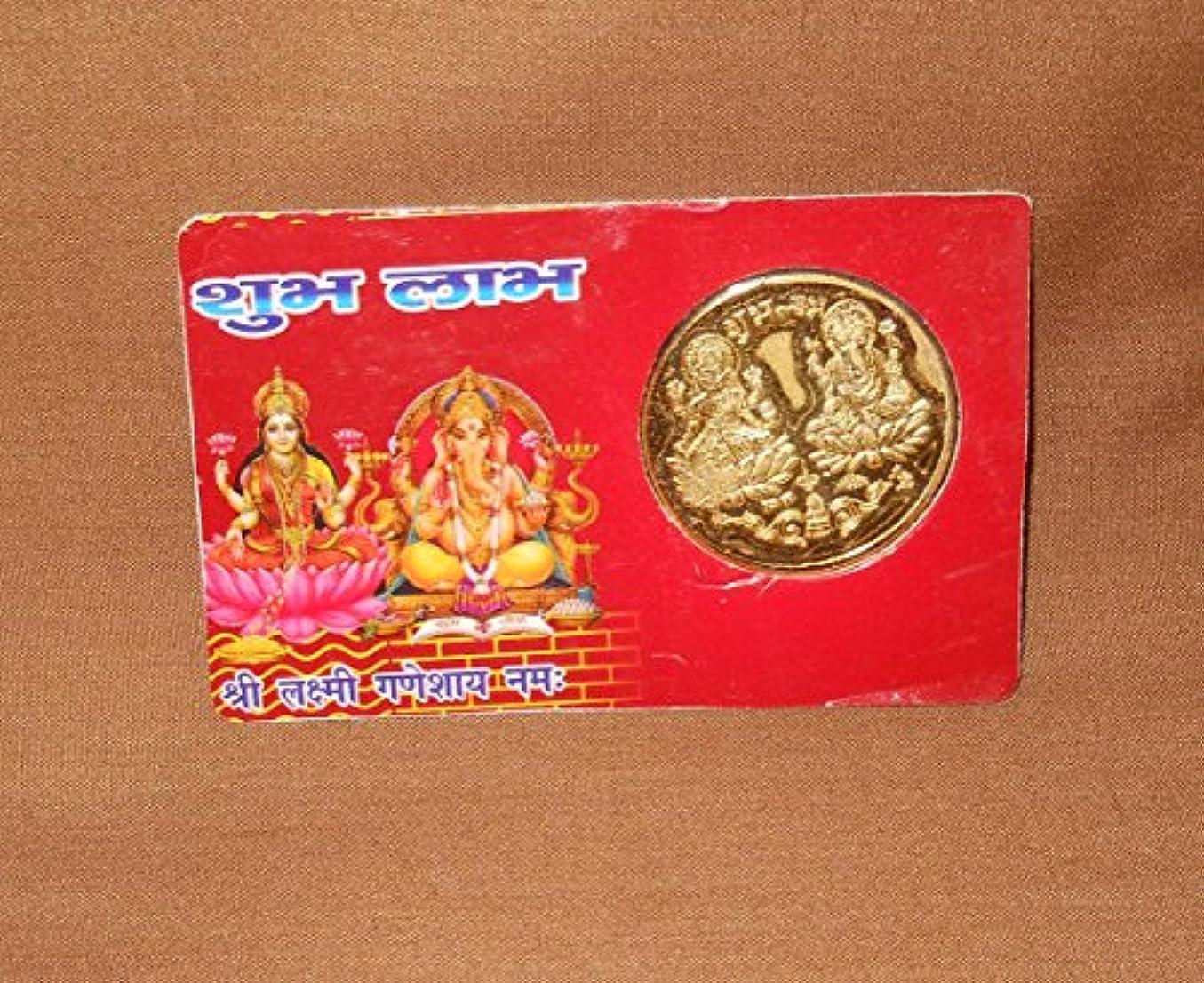 メタリック融合エクスタシーSacred Blessed Subh Labh Lakshmi GaneshヤントラCoin – Luck Money Laxmiガネーシャ