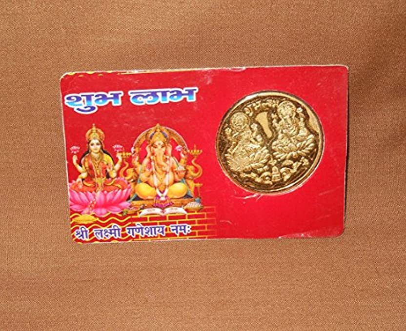必要とする失う縞模様のSacred Blessed Subh Labh Lakshmi GaneshヤントラCoin – Luck Money Laxmiガネーシャ