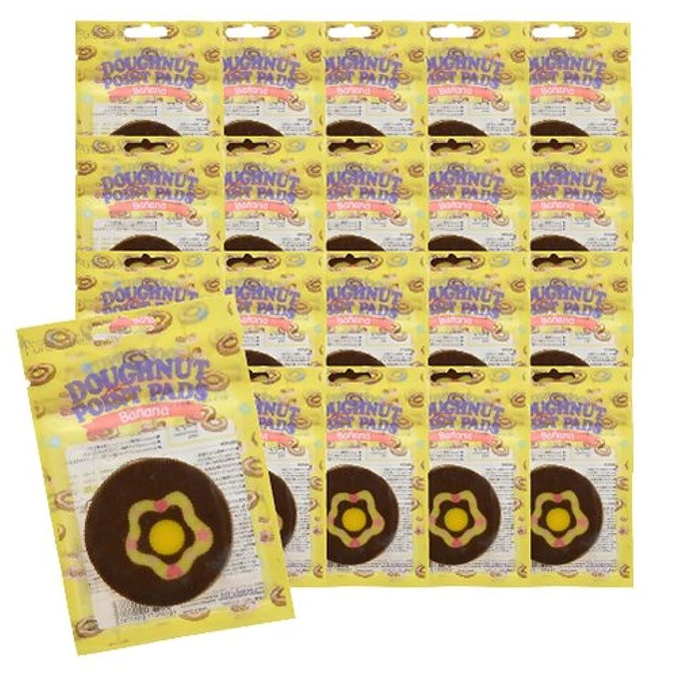 価値終点割れ目ピュアスマイル スイートドーナツポイントパッド バナナ 20枚パック