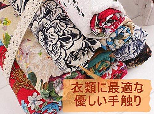 全15種 民族柄 綿 麻 布 生地 手芸 衣類用 幅145cm 長さ200cm カラー 花柄 刺繍 中華風 コットンリネン ハンドメイド (文字・ブラウン)