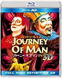 ジャーニー・オブ・マン IN 3D/2D ブルーレイ [Blu-ray]
