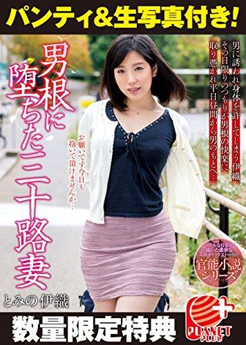 [有限] 三十妻子跌至生殖器京都内裤的和原始照片 [001 _ NACR-089TK] [DVD]
