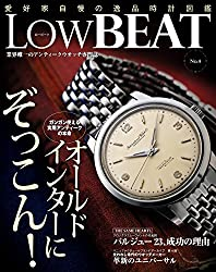 LowBEAT No.4 Low BEAT