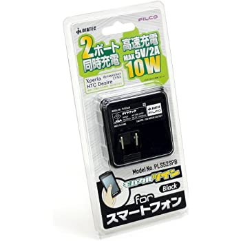 FILCO iPhone4/4S,Xperia Ark/Acro,GalaxyS/S2,INFOBAR等のスマートフォン対応 モバクルforスマホ 5V2A 2ポートACアダプター ブラック PLS52SPB