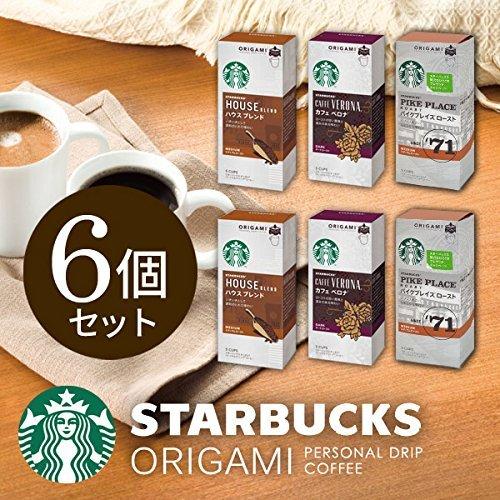 スターバックス オリガミ パーソナルドリップコーヒー 3種類 ...