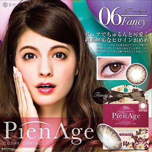 ピエナージュ PienAge ピエナージュ No.6 FAN...