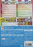 太鼓の達人 Wii Uば~じょん! ソフト単品版 - Wii U 画像