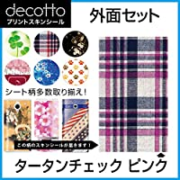 willcom WX12K 専用 スキンシート 外面セット タータンチェック 【 ピンク 】
