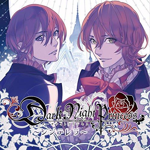Dark Night Princess 第3弾シンデレラの詳細を見る