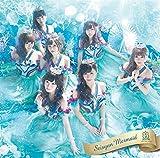 青春マーメイド(初回限定盤)(DVD付)/放課後プリンセス