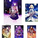 Fate/stay night [Heaven's Feel] コミック 1-5巻