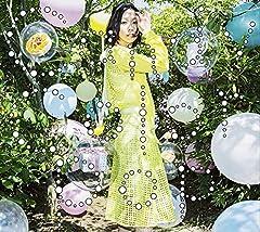 寿美菜子「Candy Color Pop」のジャケット画像