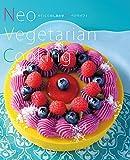 Neo Vegetarian Cooking ~ericoのしあわせNeoベジライフ! ~ 画像