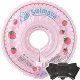Swimava スイマーバ(ピンクベリー)【日本正規品】うきわ首リング&おしりふきのふた ポンテ