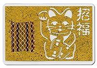 シマヘビの抜け皮《招福・招き猫切り絵入り》 カードサイズ リッチ&ゴージャスなゴールド(黄金) バージョン 昔ながらの縁起物 お財布に入れる金運の御守 白蛇観音祈祷済み