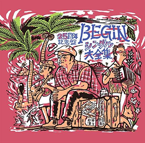 BEGINシングル大全集 25周年記念盤 CDジャケット