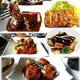 欲張りセット 合計10食1.5kg。柔らかジューシーハンバーグ(2)肉団子(2)チキンステーキ(2)酢豚(2)麻婆茄子(2) 食べ比べセット 惣菜 お惣菜...