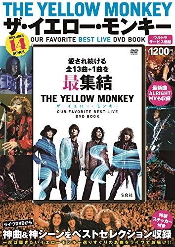 THE YELLOW MONKEY ザ・イエロー・モンキー ...