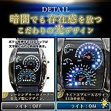 スピードメーター風 メンズ 腕時計 青色LED点灯 ガンメタ デジタルウォッチ レーシングカー