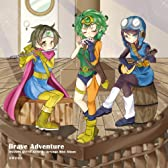 Brave Adventure -DRAGON QUEST SERIES Arrange Mini Album-