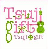 つじギフト~10th Anniversary BEST~(Special Edition)