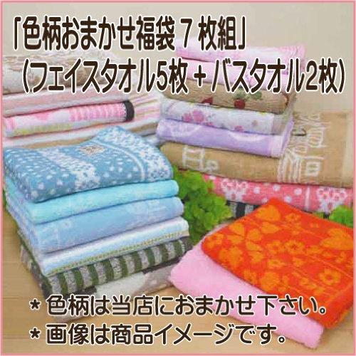 タオルの萩原 FT5BT2★色柄おまかせフェイスタオル&バス...