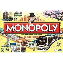 大阪環状線版モノポリー(配送料込み)