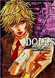 DOLLS (5) (ZERO-SUM COMICS)