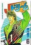 Jドリーム 6 (少年マガジンコミックス)