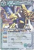 【バトルスピリッツ】 《Xレアパック プレミアムエディション》 終焉の騎神ラグナ・ロック Xレア bsc10-bs09-x37