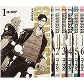 GANGSTA. コミック 1-6巻セット (BUNCH COMICS)