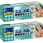 【さらに30%OFFも!】【まとめ買い】リード冷凍も冷蔵も新鮮保存バッグ M×2個が激安特価!