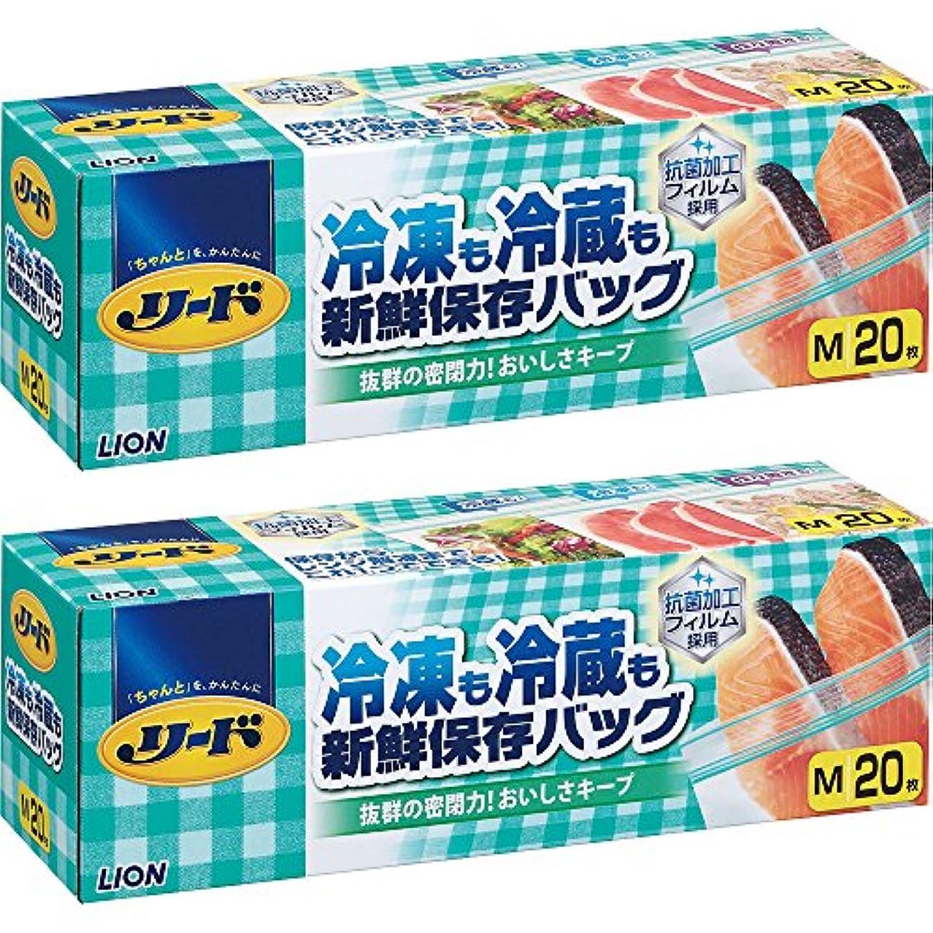 限りなく刈る専ら【まとめ買い】リード冷凍も冷蔵も新鮮保存バッグ M×2個