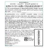 ママバター ナチュラル シアバター シャンプー 430ml 画像